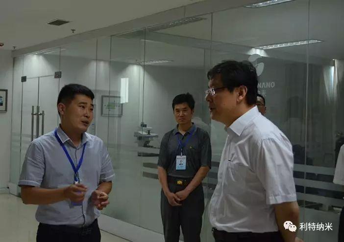 济宁市委常委、高新区党工委书记白山调研利特纳米研发中心