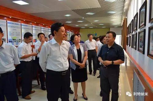 济宁市委书记王艺华一行调研利特纳米子公司金利特