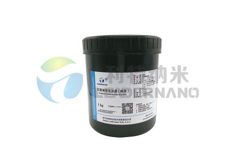 凯发体育app苹果手机烯导电碳油墨/Graphene Conductive Ink (Carbon)