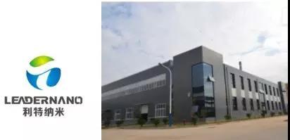 """全球首张""""石墨烯材料""""产品认证证书问世于Graphene 2018石墨烯春季大会"""