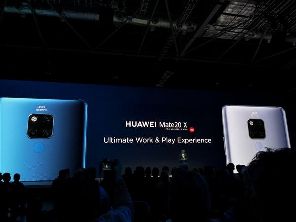 全球首款石墨烯散热手机!华为Mate20 X发布:7.2英寸巨屏游戏神器