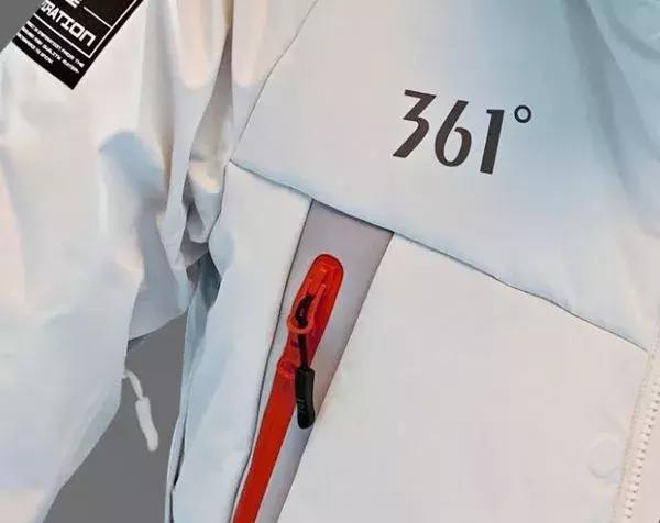 """61°可调温棉服""""御寒一号""""获ISPO全球设计金奖"""""""
