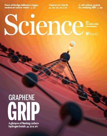 石墨烯再次问鼎Science封面:微观世界的火星撞地球!