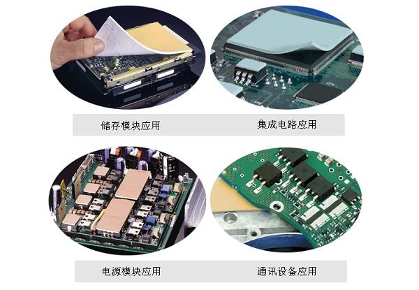 兆舜科技-导热材料应用