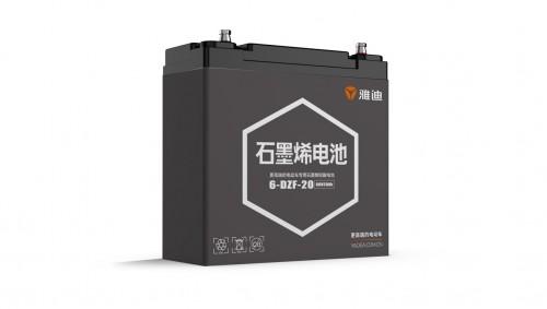 新款石墨烯电池问世,两轮电动车的进化史将被雅迪改写